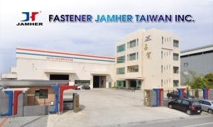 Jamher's manudacturing plant. (photo courtesy of JAMHER)