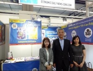 Cens.com News Picture 德法兰克福汽配展9/11登场 台471厂商精彩展出争取全球商机