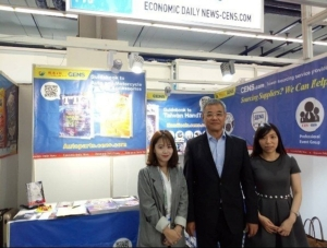 Cens.com News Picture CENS.com Leads Taiwanese Exhibitors to Win the Best Biz Deals at ...