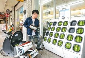 Cens.com News Picture Gogoro不只卖机车 目标发展能源科技公司解决空污