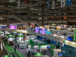 2018 Taiwan Innotech Expo (formerly known as Taipei Int'l Invention Show & Technomart/Taipei Inst) kicked off on Sept. 27. (CENS.com)