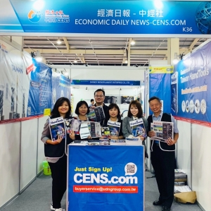 Cens.com News Picture 台灣五金展 經濟日報CENS.com助攻