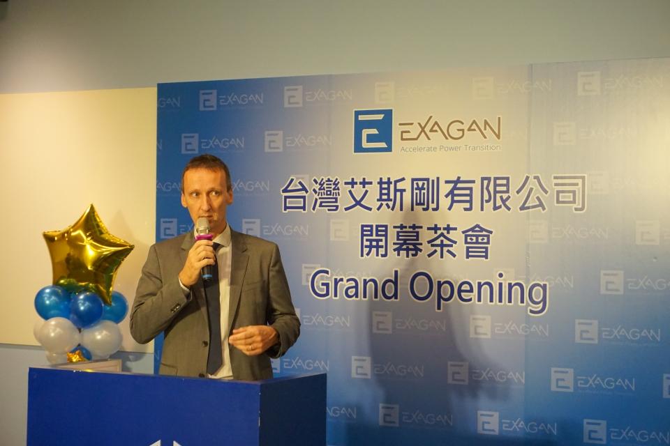 法商艾斯剛(Exagan)總裁暨執行長杜飛(Frédéric Dupont)先生於台灣據點開幕茶會致詞。