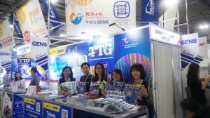 Cens.com News Picture 台湾汽配业 前进拉斯维加斯AAPEX抢单