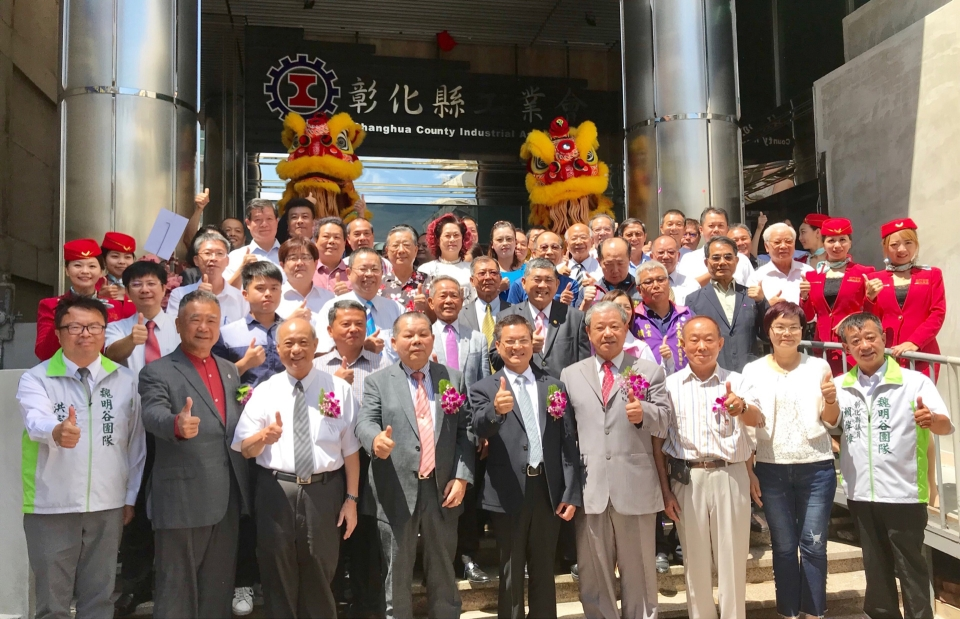 The opening of the new office at Changhua County Industrial Association sees a large attendance of industry players. (Photo courtesy of Changhua County Industrial Association)