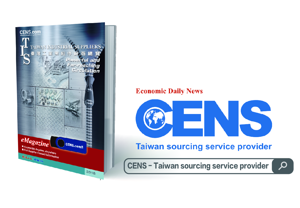 CENS.com will be offering Taiwan Industrial Suppliers (TIS) trade magazine for buyers to secure at the International Fastener Expo. (photo courtesy of CENS.com)