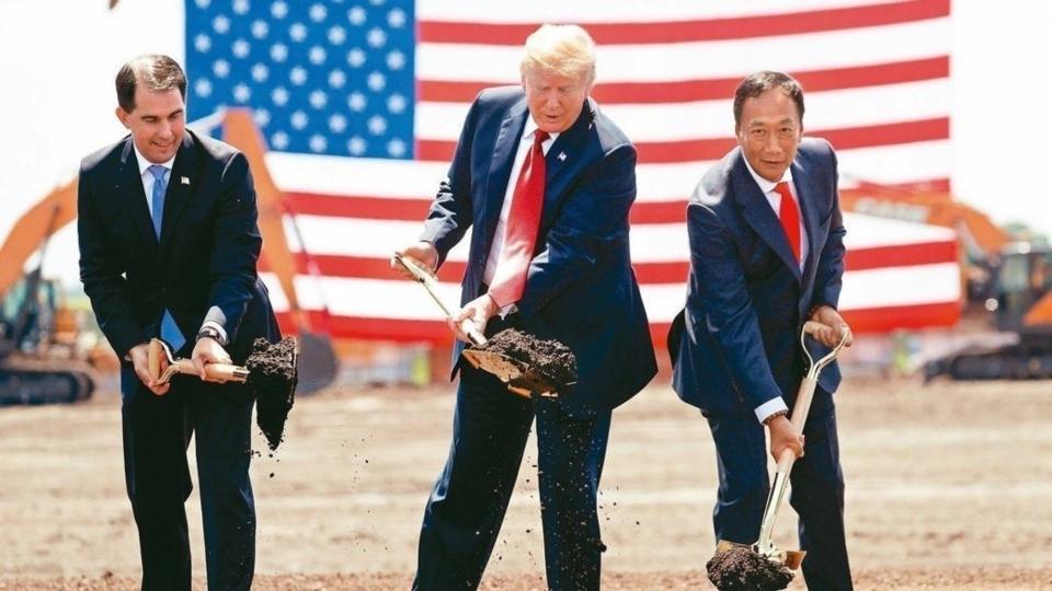 鴻海在威州的科技園區正式啟動。圖為威斯康辛州長沃克(左起)、美國總統川普、鴻海董事長郭台銘共同執鏟破土。 路透