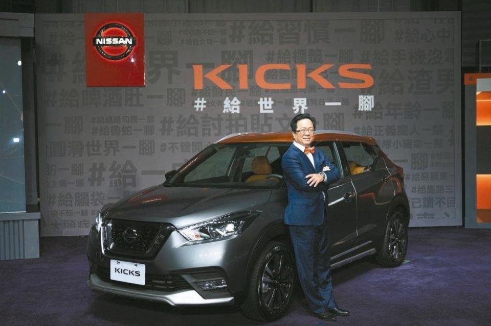 裕日車總經理李振成看好KICKS是國產車明年反攻的車款。 業者╱提供