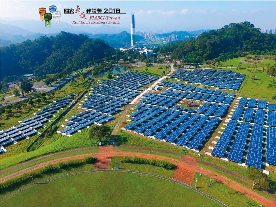台北能源之丘—綠色環境教育園區」榮獲「國家卓越建設獎評選—最佳文化類特別獎」