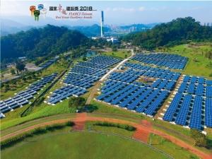 台北能源之丘─绿色环境教育园区」荣获「国家卓越建设奖评选─最佳文化类特别奖」