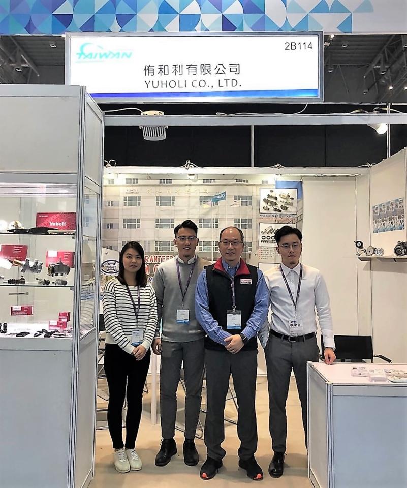 侑和利有限公司執行總監余志龍,率領經營團隊參加展出。(蕭永樂/攝影)
