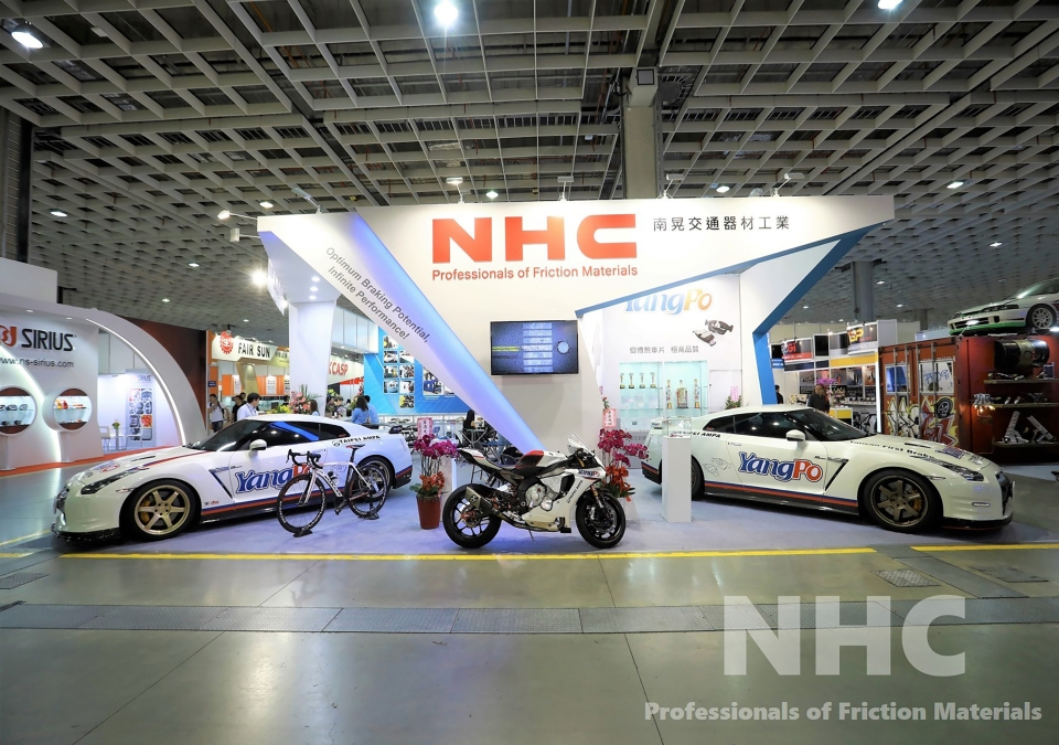 NHC and YangPo products satisfy demands for different automobiles. (photographed by Tseng Lung-nan)