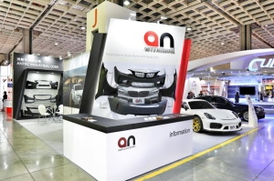 Antrc Industrial Corp. offers bumpers, parts, decoration strips, skid plates, radiator, radiator grill, headlights and rear lights and will be exhibiting at Automechanika Shanghai to tap into the Asian markets. (photo courtesy of Antrc Industrial Corp.)