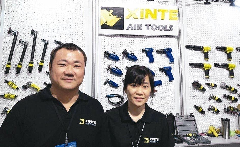 欣特參與今年台灣五金展,產品廣受好評。 郭芳伶/攝影
