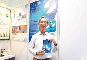 Cens.com News Picture TissueAid荷美敷組織黏著劑產 打入國際市場