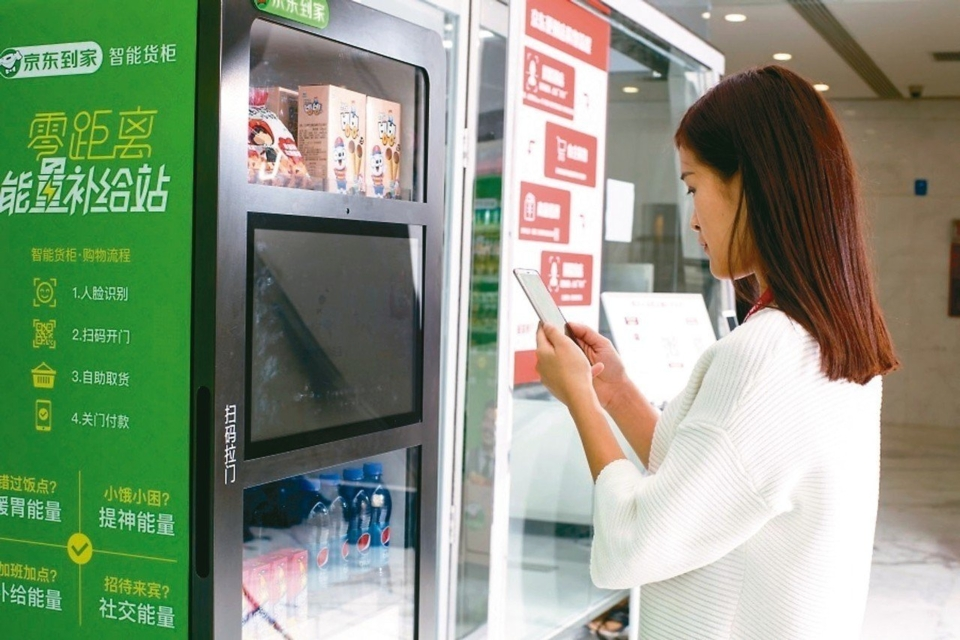 A consumer uses a JoyBuy smart locker. (photo taken from China Business Network)