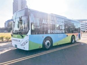Cens.com News Picture 中華電強攻自駕車 打造生態系