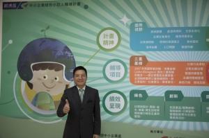 Cens.com News Picture 成亚资源推动废弃物资源化 开创产业共生商机