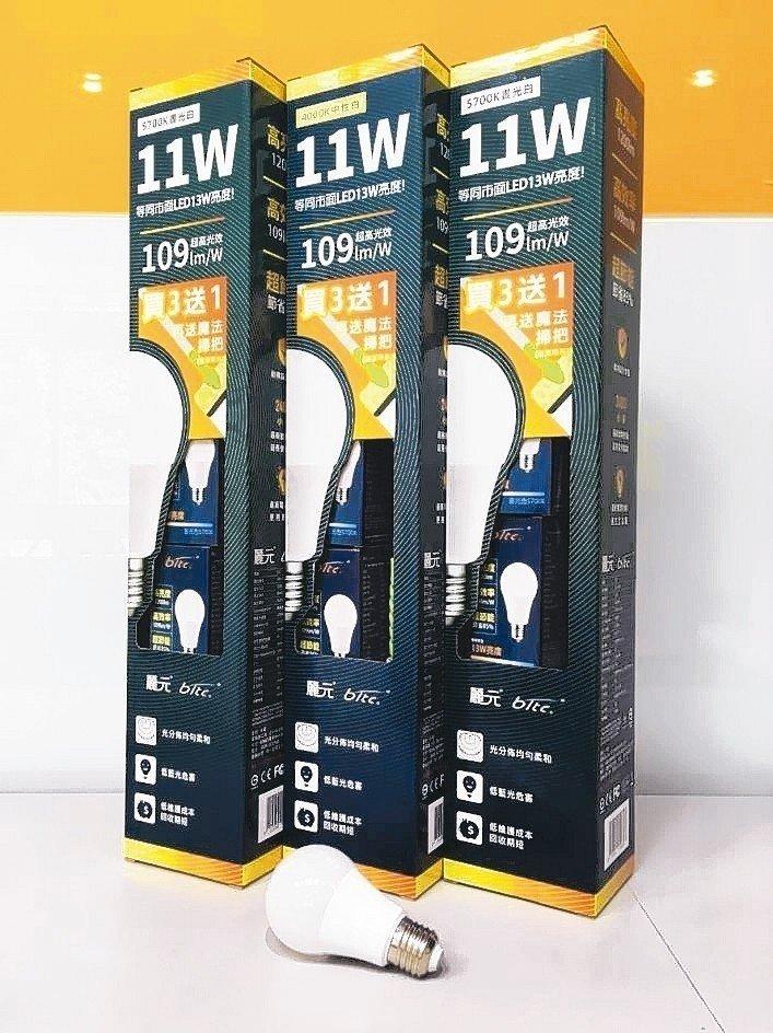 全省家樂福(離島除外)自11月21日起,麗元LED球泡燈買三贈一,再送1支魔法掃把,只要368元,數量有限,售完為止! 莊智強/攝影