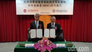 Cens.com News Picture 台湾中油与三阳工业签MOU 将合作开发电动机车