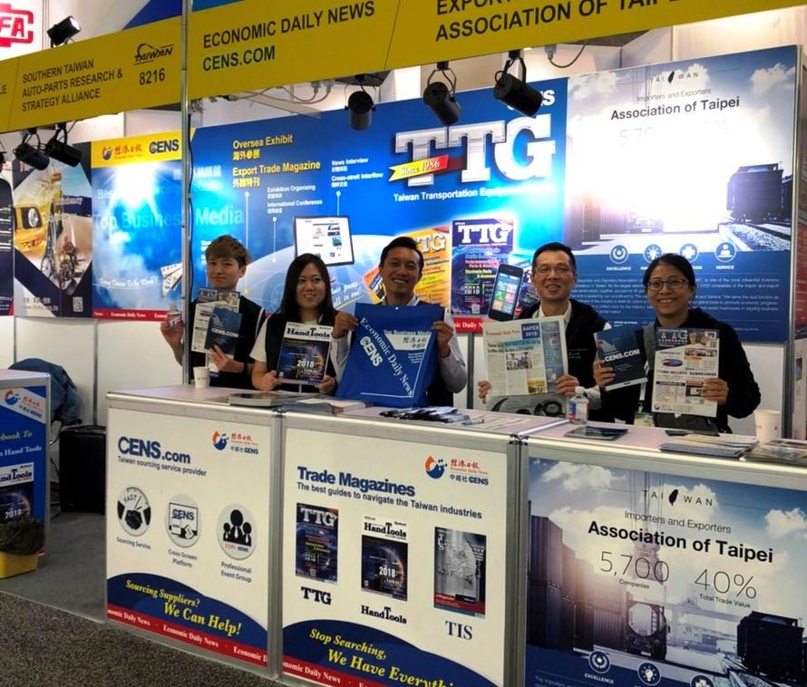 中經社CENS.com現場在AAPEX拉斯維加斯汽配展的服務攤位。(CENS.com)
