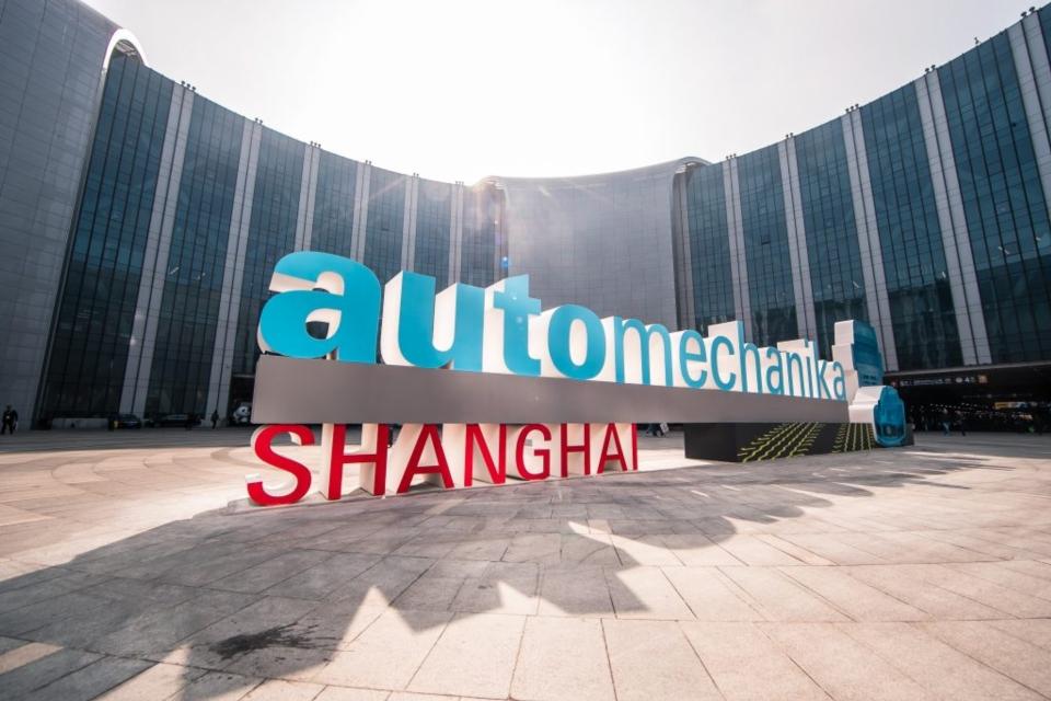 上海法蘭克福汽配展展館外觀。(圖片由法蘭克福展覽(上海)有限公司提供)