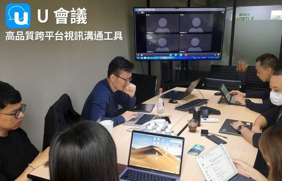 凱鈿行動科技導入訊連科技「U 會議」視訊會議,打造高畫質、高音質、跨平台之內部溝通服務。 訊連科技/提供