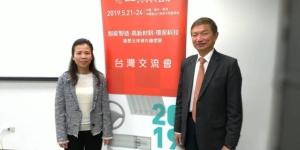 Chinaplas 2019 台灣交流會由雅式展覽公司總經理梁雅琪(左)、機械公會秘書長王正青共同主持。 溫志煌/攝影