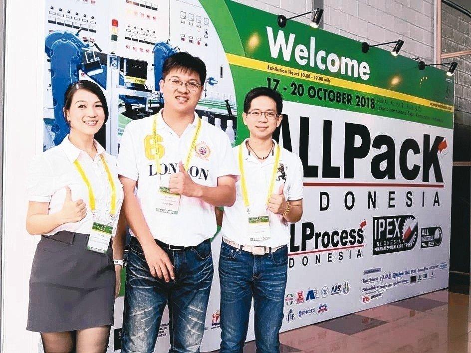 鈦準業務經理呂媖茹(左起)、總經理翁科豐、副總經理李張鴻正實踐將品牌帶到國際的企業理念。 業者/提供