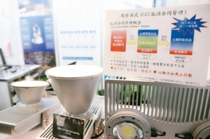 Cens.com News Picture 軒豊EMC方案 無痛升級LED照明