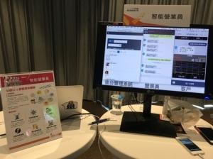 Cens.com News Picture 精诚号召生态圈伙伴 启动企业「数位转型AI化」