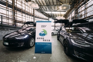 Cens.com News Picture 坐车也能发电的智慧城市!全民发电时代将来临