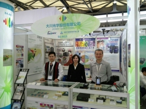 Cens.com News Picture 拓展國際市場 高雄儀器公會將率團至越南、北京參展