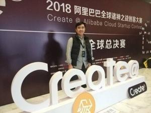 Cens.com News Picture 新力旺智慧精工增資聚焦工業機器人