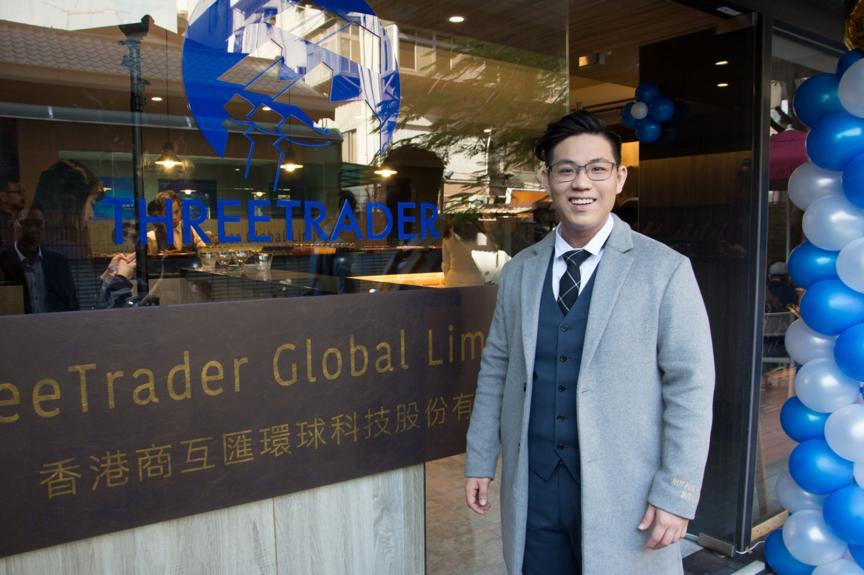 互匯環球科技執行董事凌志灝(Edmond),經營理念訴求「科技共享價值」。 ThreeTrader /提供