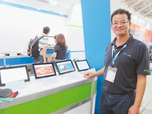 Cens.com News Picture 洋華觸控面板 工控市場告捷