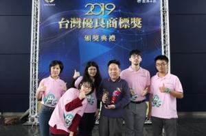 鼎億總經理王恩德(右三)獲頒2019台灣優良商標獎理念傳達優等獎,並與夥伴合影。 黃奇鐘/攝影
