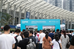 Cens.com News Picture 西南區域市場增勢强勁 CAPAS 2019全面啓航