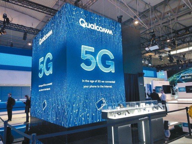 高通積極拓展5G相關商機。 特派記者鐘惠玲╱攝影