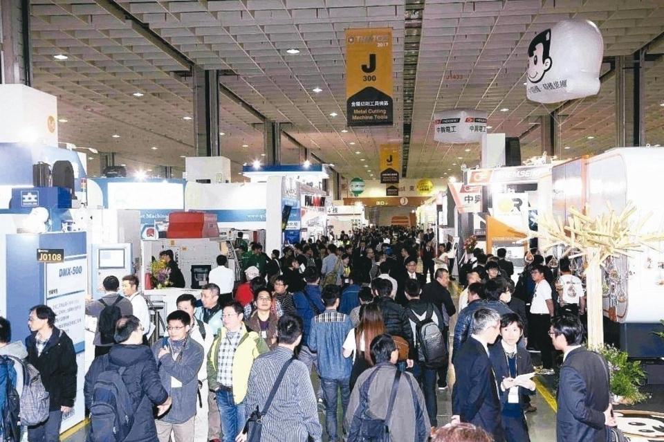 上屆(2017年)台北國際工具機展(TIMTOS)展覽盛況。 貿協/提供
