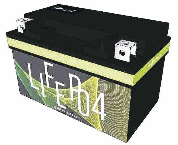 蘭陽能源推出12V7號機車啟動電池。 蘭陽/提供