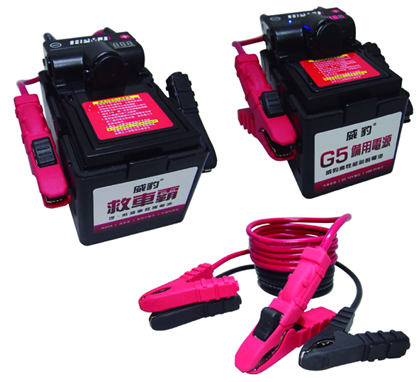 HPMJ Co. Ltd. make emergency mini-booster, Jump Starter and battery jumper cable, targets niches of unmet needs with Pro-Grade Quality.</h2>
