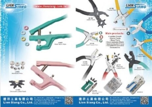 Cens.com News Picture Lien Siang Co., Ltd.--Pliers, three-way leather punches, eyelet p...