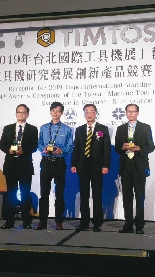 精呈科技電加工設備創研力雄厚,蟬聯2019年第14屆TIMTOS研發創新產品競賽佳作獎 ,由該公司研發中心組長簡碩辰(左二)代表公司受獎。 吳青常/攝影