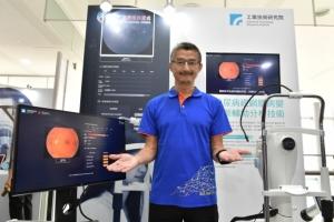 工研院巨資中心主任馮文生發表工研院開發的「糖尿病視網膜病變診斷輔助分析技術」可有效輔助醫師針對病變嚴重程度進行判讀