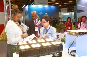 Cens.com News Picture 「台湾国际照明科技展」点亮照明科技新未来 南港展览1馆璀璨登场