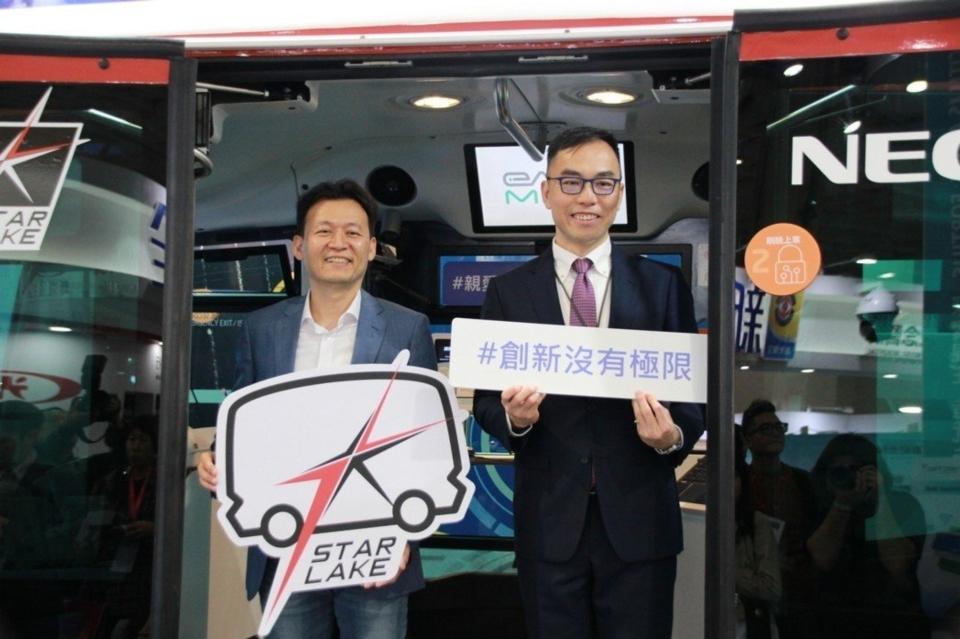7Starlake丁彥允總經理與NEC台灣政府公共解決方案事業群張裕昌群總經理共同宣布人臉辨識技術首度應用於自駕小巴。 7Starlake /提供