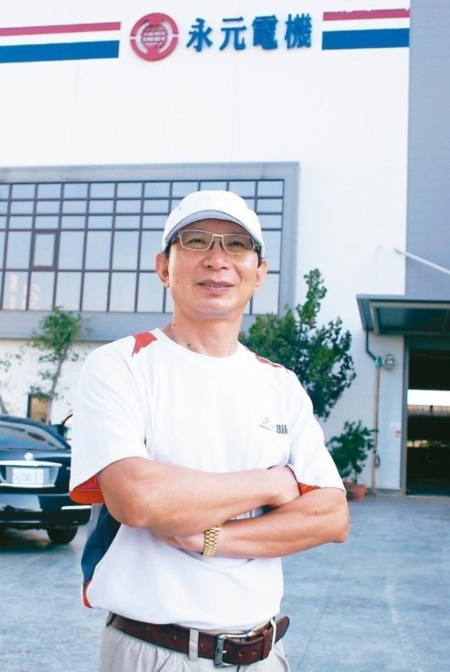 永元電機董事長蔡樹源。 吳青常/攝影
