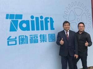 台勵福集團董事長林溪文(左)與執行長林長昱,攜手打造台勵福集團邁向百年企業。 張傑/攝影