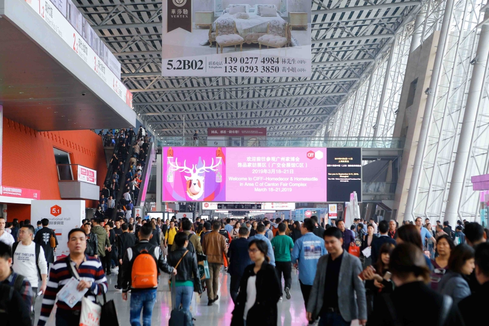 CENS.com Gets First-Hand Biz News at 43rd CIFF in Guanzhou for Furniture Industry</h1>